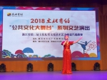 浙江省第三届文化礼堂文化员才艺大赛嘉兴市选拔赛举行 - 文化厅