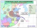 """最新!""""温比亚""""调整为强热带风暴级,17日晨将在嘉兴到上海一带沿海登陆 - 杭州网"""