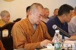 湖南佛教协会召开第六届十次常务理事会(扩大)会议 - 佛教在线