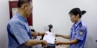 周鲍华办理申领台湾居民居住证。 郭其钰 摄 - 浙江新闻网