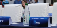 图为:签约仪式现场。胡小丽摄 - 浙江新闻网