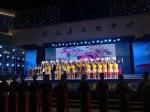 岱山县举办业余文艺团队艺术展演 - 文化厅