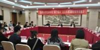 """温州市创建新时代""""两个健康""""先行区政策解读媒体沟通会现场。 温州市委宣传部供图 - 浙江新闻网"""