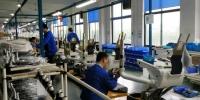 某医疗器械企业的生产制作车间。浙江省药品监督管理局 供 - 浙江新闻网