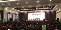 中国孔庙保护协会第21次年会在浙江磐安举行。奚金燕 摄 - 浙江新闻网