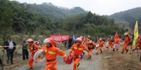 余杭区举行森林消防实战演练 - 林业厅