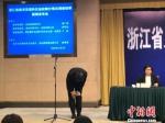 浙江省教育厅党委书记陈根芳致歉。李子豪 摄 - 浙江新闻网