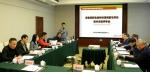 安吉县野生动物资源调查技术方案顺利通过评审 - 林业厅