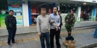 浙江警方破获100亿级特大虚开增值税发票案。 胡昌清 摄 - 浙江新闻网
