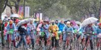 """图为:""""2018西湖﹒龙坞单车文化节""""活动现场。 主办方供图 - 浙江新闻网"""