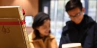 图为:市民正在选购《浙江改革开放40年口述历史》。 王刚 摄 - 浙江新闻网
