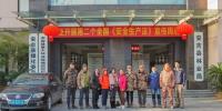 安吉县野生动物资源调查启动 - 林业厅