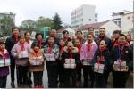 连续二十年送温暖关爱困难群众 - 红十字会