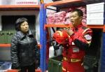 """深入开展""""三服务""""省红十字会赴金华、嘉兴送温暖和调研 - 红十字会"""