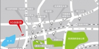 中国(杭州)5G创新园区位图 主办方提供 摄 - 浙江新闻网