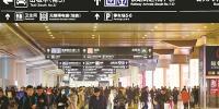 超大的杭州东站 这一次不会再让你迷路 - 杭州网