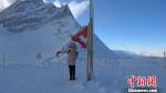 图为瑞士少女峰。受访者提供 - 浙江网