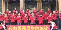 """婺城老党员用诗歌""""快闪""""祝福祖国。婺城区委宣传部提供 - 浙江新闻网"""