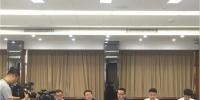 图为浙江省商务厅通报浙江省2019年一季度商务运行工作情况。 王迎 摄 - 浙江网