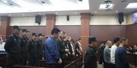 4月22日至23日,江西省贵溪市人民法院公开开庭审理杨某等16名被告人涉黑案。贵溪法院供图 - 浙江新闻网