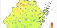 浙江24小时内最高温实况图。浙江天气网供图 - 浙江新闻网