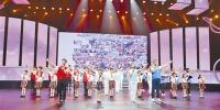 我市举行纪念五四运动100周年主题团日活动 - 杭州网