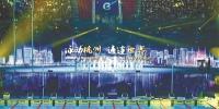 2018年杭州市十大公共关系事件发布 良渚古城遗址正式申报世界文化遗产等入选 - 杭州网