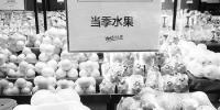 68元一斤的荔枝 13.9元一个的猕猴桃 真的吃不起水果了 - 杭州网
