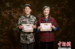 老兵夫妇手举当年的结婚证合影。 红星服务中心提供 - 浙江新闻网