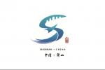 萧山标志。 萧宣 供图 - 浙江新闻网