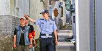 图为巡逻场景。 定海公安提供 - 浙江新闻网