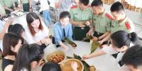 选手们与官兵一同包起了粽子 嘉兴武警供图 - 浙江新闻网