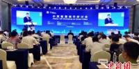 中英智慧城市研讨会现场。 钱晨菲 摄 - 浙江新闻网