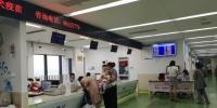 图为杭州某医院内景。 张煜欢 摄 - 浙江新闻网