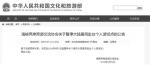 今天起杭州等47个城市暂停赴台自由行 团队旅游出行暂不受影响 - 杭州网