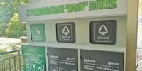 """图为杭州市江干区推行的""""桶长制""""垃圾分类模式。 张煜欢 摄 - 浙江新闻网"""