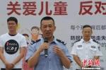 """""""慈孝人物""""隋永辉。 受访者供图 - 浙江网"""
