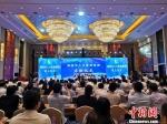 湖州市人才发展集团成立仪式 施紫楠 摄 - 浙江新闻网