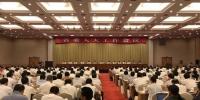 浙江省委人大工作会议 杨潇潇 摄 - 浙江网