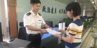 图为绍兴海关签发首份新版中国-东盟原产地证。绍兴海关供图 - 浙江新闻网