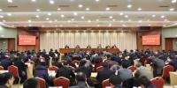杭州市委召开2019年巡察工作动员部署会。 杭州纪委 供图 - 浙江新闻网