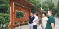 丽水市森林公安局一行到九龙山保护区检查指导森林消防工作 - 林业厅