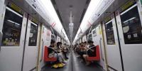 慈孝地铁专列穿行杭州。 王刚 摄 - 浙江新闻网