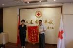 临海市委副书记、市长王丹一行走访感谢省红十字会 - 红十字会