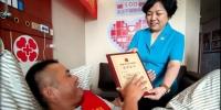 喜报!浙江省造血干细胞捐献突破500例 - 红十字会