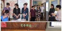 上海市红十字会一行来浙考察交流 - 红十字会