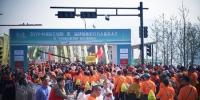 近万名徒步爱好者参与活动。 钱晨菲供图 - 浙江网