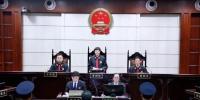 二审庭审现场。浙江高院 供图 - 浙江新闻网