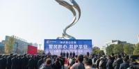 活动现场。 警方供图 - 浙江新闻网