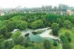 """诸暨获评""""国家生态园林城市""""!全省县市第一个! - 林业厅"""